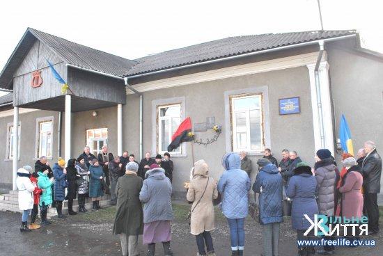 У Лужанах вшанували пам'ять В'ячеслава Чорновола
