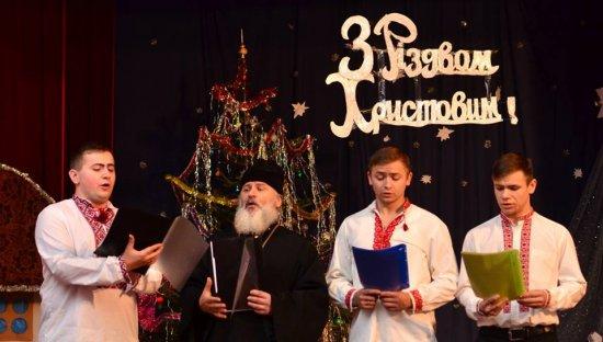"""""""Різдвяні зустрічі  у Драчинцях"""""""