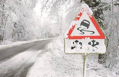 Погіршення погодніх умов на території Чернівецької області