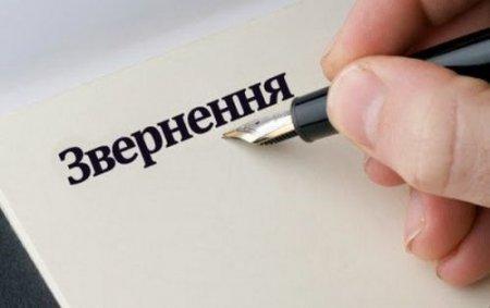 Порядок розгляду звернень та особистого прийому в органах прокуратури України та їх компетенція