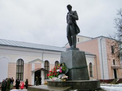 У Кіцмані 3 березня вшанують Володимира Івасюка