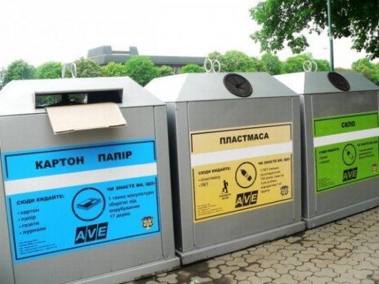 У Мамаївській ОТГ хочуть організувати роздільний збір сміття
