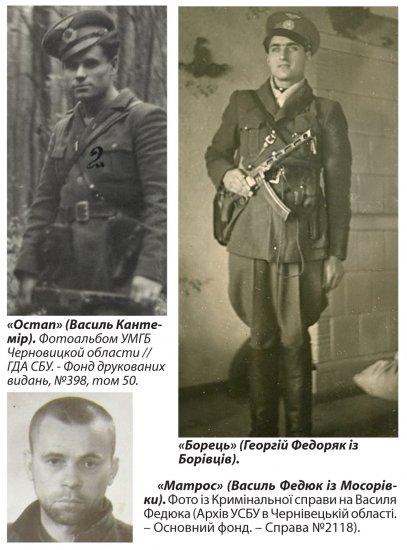 Вбивство повстанців і помста: про трагічні події у Витилівці 73 роки тому