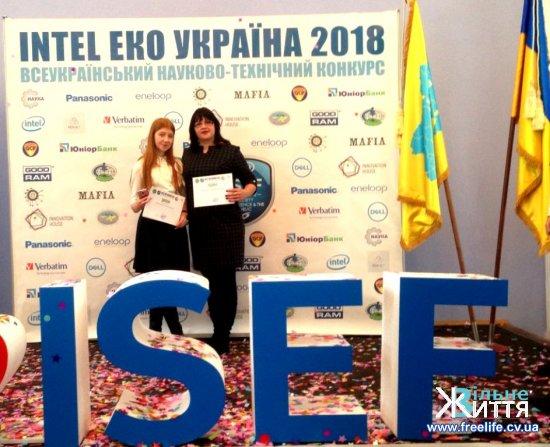 Школярка з Кіцманщини виборола призове місце у престижному екологічному конкурсі