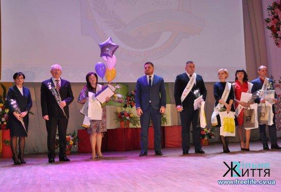 Вчителька з Лужанської школи перемогла в обласному конкурсі