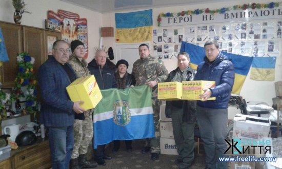 Кіцманські волонтери спільно з благодійниками відправили чергову допомогу на Схід