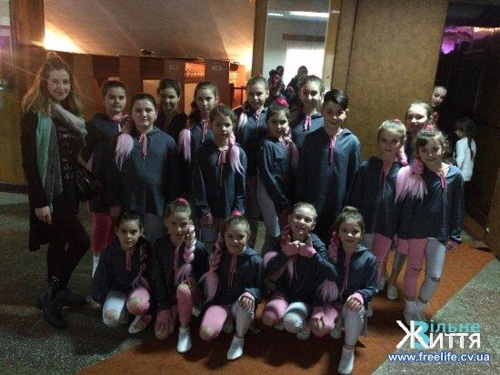 Хореографічний колектив «Барвінок» з Кіцманя переміг на регіональному конкурсі