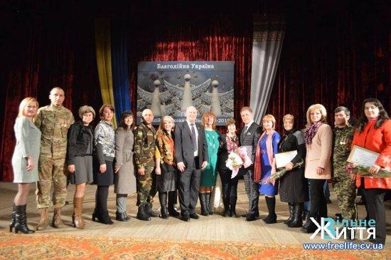 Кіцманчани стали лауреатами регіонального конкурсу