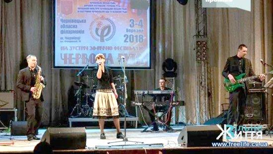 Кіцманський гурт «Форшлаг» виборов перемогу в одній з номінацій відбіркового конкурсу фестивалю «Червона рута»