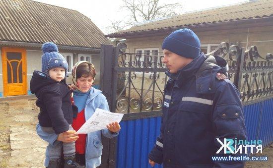 Жителів Кліводина навчали безпеці у зимовий період