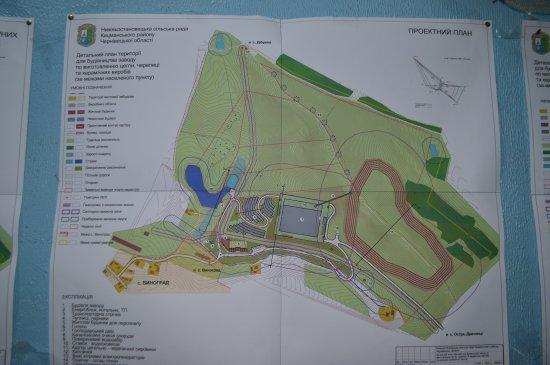 Європейські інвестиції: керамічний завод за десятки мільйонів євро планують збудувати на Кіцманщині