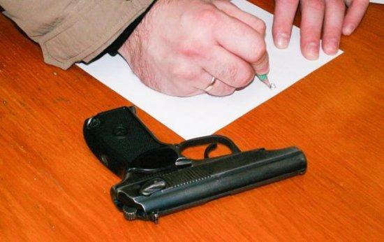 З 1 квітня триває місячник добровільної здачі зброї