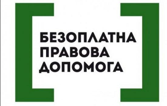Відповідальність за аліментну заборгованість:  зміни 2018 року