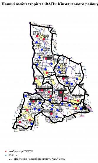Проект  плану формування спроможної мережі надавачів первинної медичної допомоги Кіцманського району