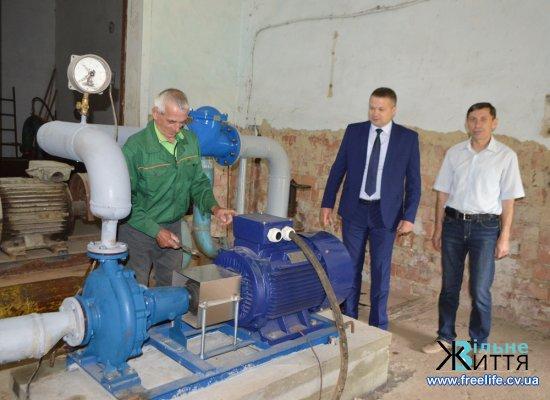 Нове обладнання забезпечить  вищу якість надання послуг з водопостачання