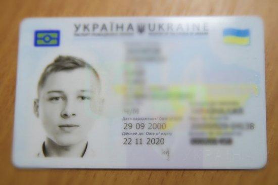 Кіцманський районний сектор УДМС запрошує 14-літніх отримати перший паспорт