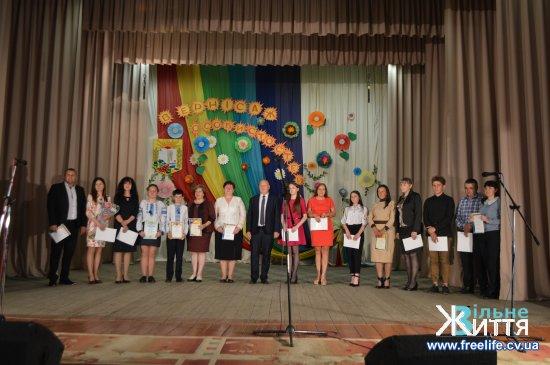 """Районне свяо """"Вернісаж особистостей"""" для талановитої та обдарованої молоді"""
