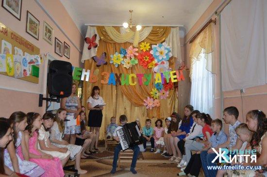 """Свято дитинства у районному центрі соціальної реабілітації дітей """"Дзвіночок"""""""