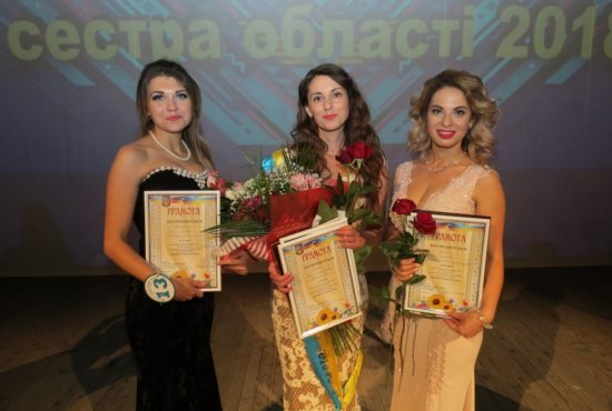 Медична сестра з Кіцманщини Інна Калинчук стала призеркою обласного конкурсу медсестер