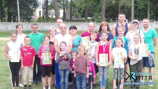 Змагання спортивні сім'ї Кіцманщини