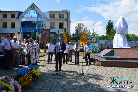 Народний депутат України Іван рибак привіта кіцманчан з храмовим святом