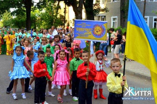 Драчинецькі танцюристи мали успіх на Міжнародному фестивалі-конкурсі
