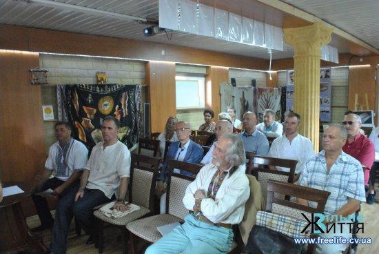 На Кіцманщині в Реваківцях відбувся науково-мистецький семінар «Вогонь Трипілля»