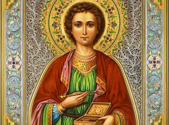 9 серпня — День Пантелеймона Цілителя