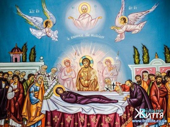 28 серпня — Успіння Пресвятої Богородиці