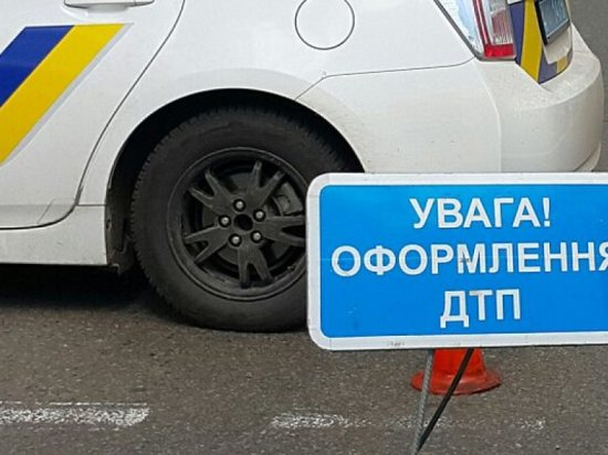 Як правильно оформлювати  ДТП:   зміни щодо оформлення поліцейськими матеріалів про адміністративні правопорушення