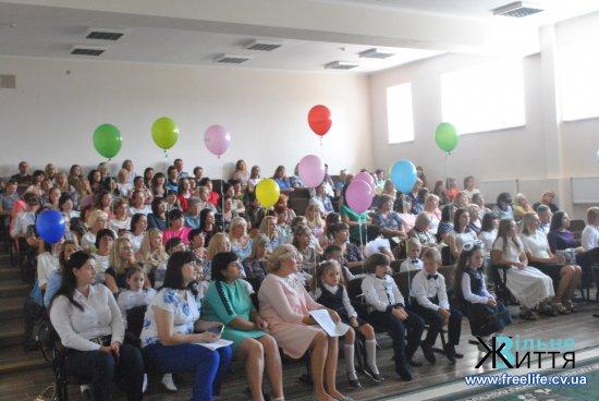 Відбулася серпнева конференція освітян Мамаївської ОТГ (ФОТО)