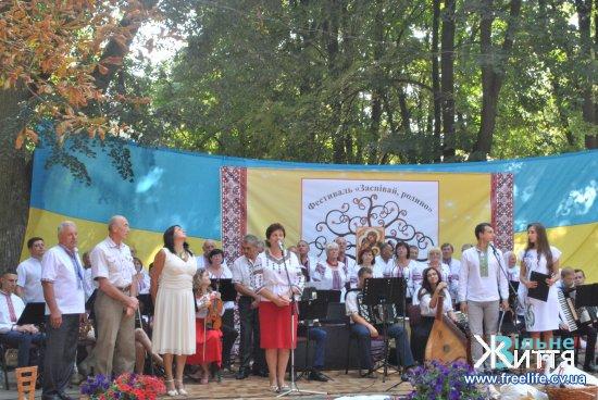 В Лужанах відбувся регіональний фестиваль