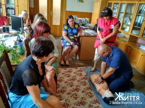 8 вересня  — Всесвітній день надання першої медичної допомоги