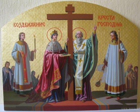 27 вересня — Воздвиження Хреста Господнього:  історія свята та народні прикмети