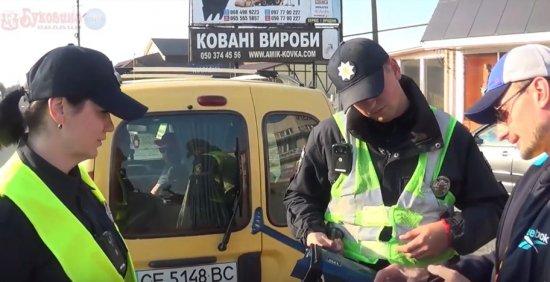 В Мамаївцях тільки за дві години роботи з приладом «TruCAM» поліцейськими зафіксовано більше 50 випадків перевищення швидкості