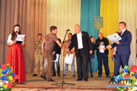 У Кіцмані вшанували захисників України