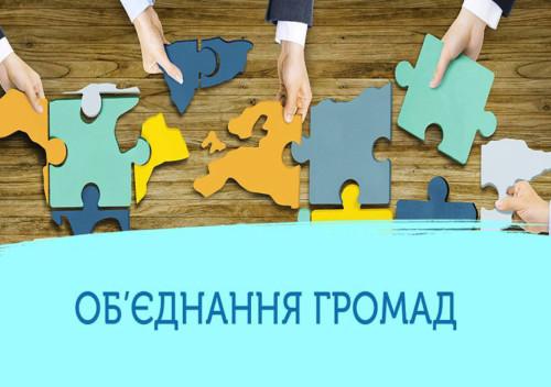 Кандидати на посаду голови і депутатів Ставчанської сільської ради ОТГ