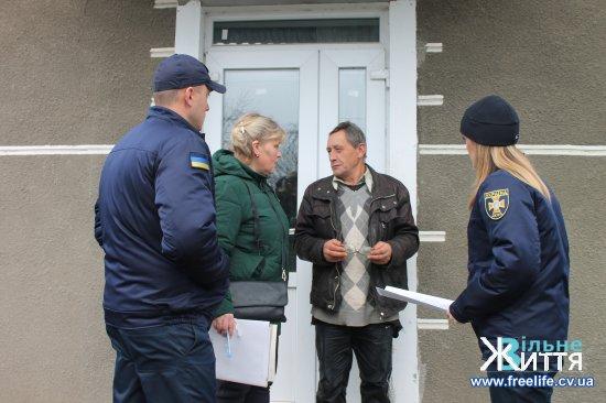 Рятувальники Кіцманщини попереджають: запобігання пожежам — кращий спосіб вберегти від вогню своє майно і життя