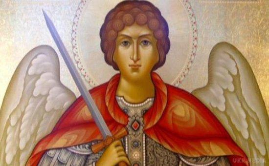 21 листопада - День святого Михайла. Традиції та прикмети