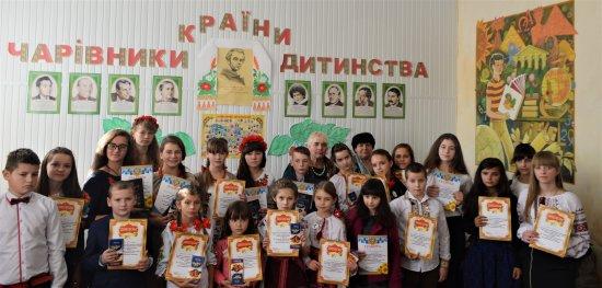 У районній дитячій бібліотеці відбувся конкурс читців, присвячений творчості Михайла Івасюка
