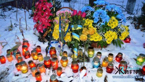 У Кіцмані відзначили День Свободи і Гідності