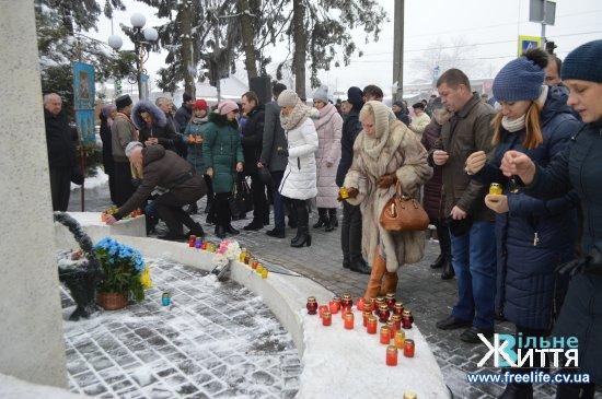 У Кіцмані вшанували пам'ять жертв голодомору