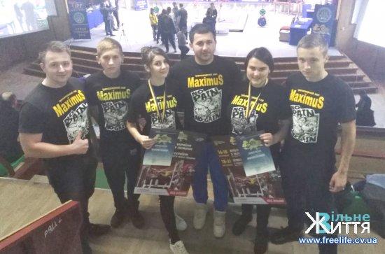 Представники команди «Максимус» зайняли призові місця на кубку  України