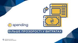 Відкриті фінанси: бюджет Кіцманської міської ОТГ