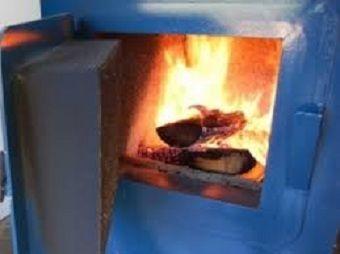 В Кіцманському районі вибухнув котел для опалення – є постраждалі