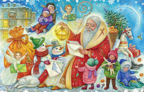 19 грудня - День святого Миколая: традиції та прикмети