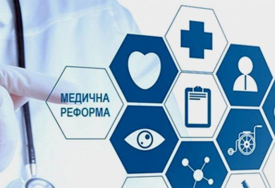Уряд затвердив тарифи НСЗУ для медзакладів «первинки» на 2019 рік