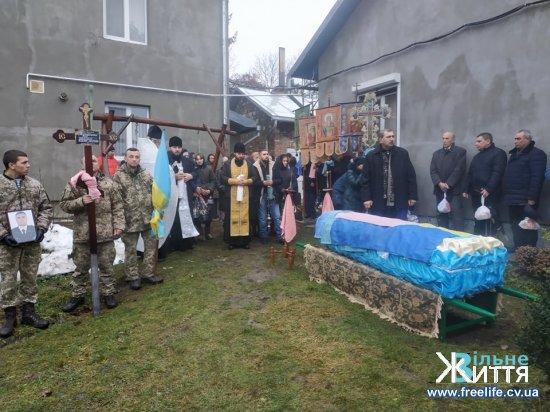 В Оршівцях попрощалися з воїном Ігорем Тарновецьким, який помер на передовій