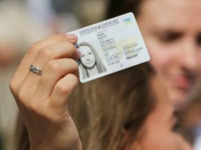 Перед реєстрацією на ЗНО не забудьте оформити паспорт громадянина України
