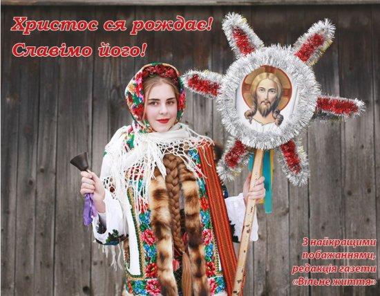 Різдво Христове 7 січня: традиції і звичаї дня